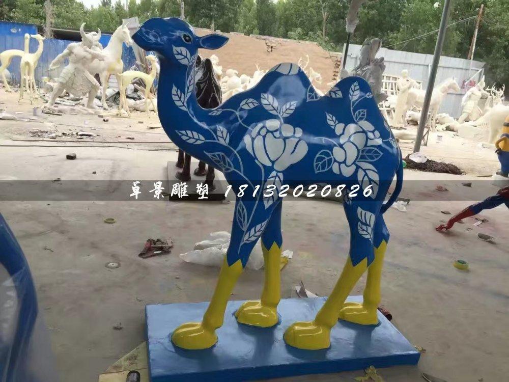 彩绘骆驼雕塑,玻璃钢动物雕塑