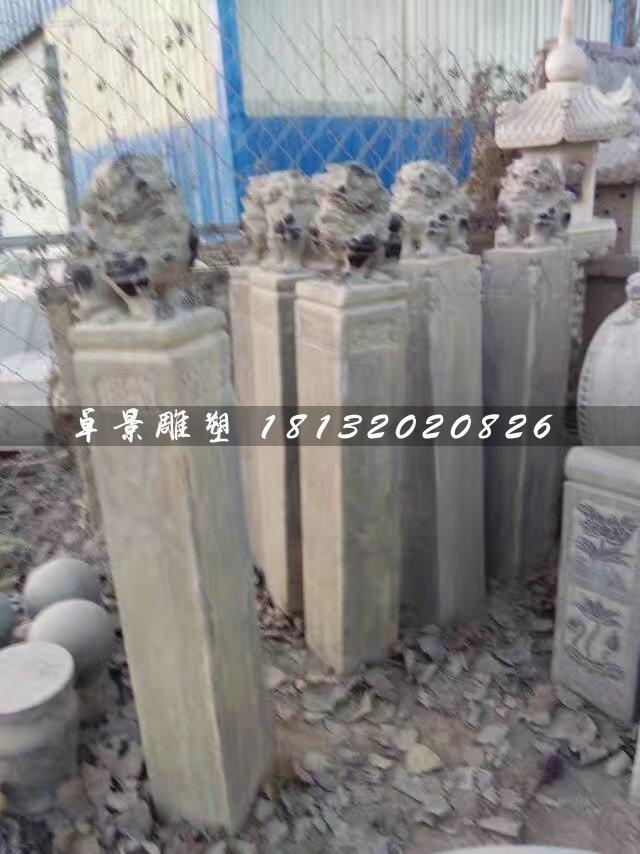 拴马桩石雕,青石仿古柱子