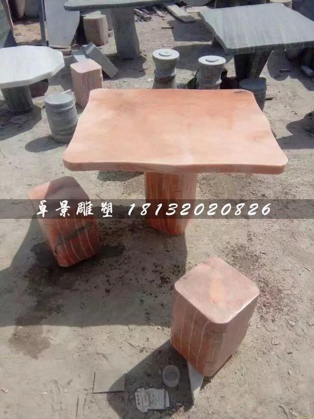 晚霞红桌椅石雕,公园桌椅石雕