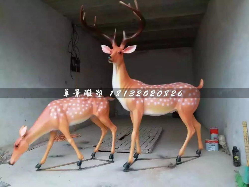 梅花鹿雕塑,玻璃钢仿真动物
