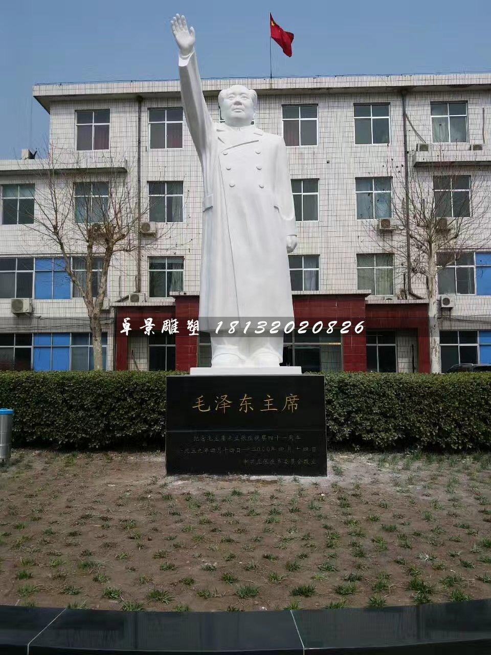 毛主席石雕,漢白玉毛主席揮手石雕