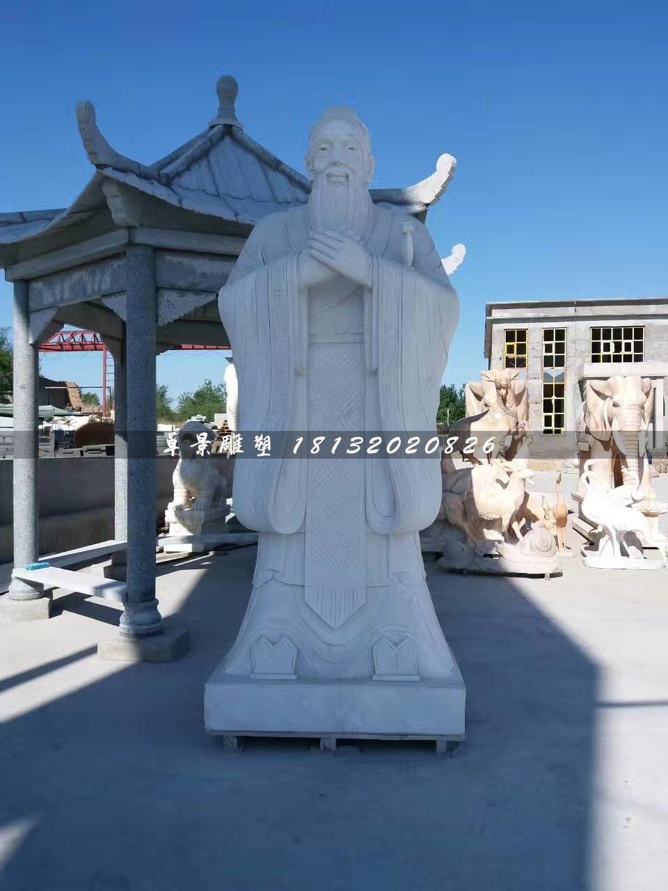 孔子石雕,大理石孔子雕塑