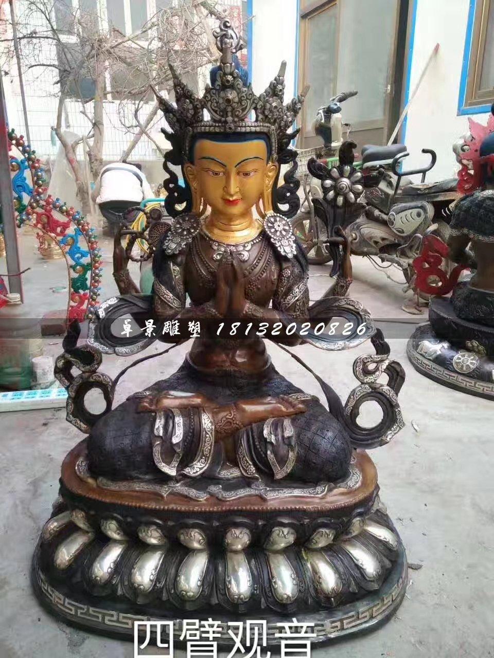四臂观音铜雕,寺庙铜佛像