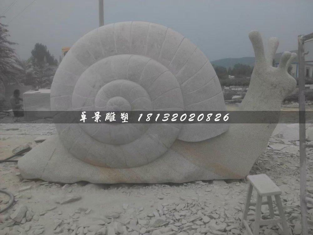 石雕蜗牛,公园动物石雕