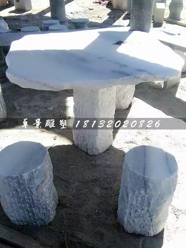 石雕桌椅,大理石桌椅