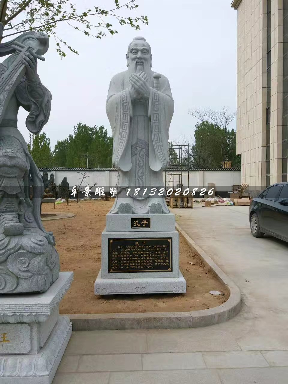 先师孔子石雕,广场古代人物石雕