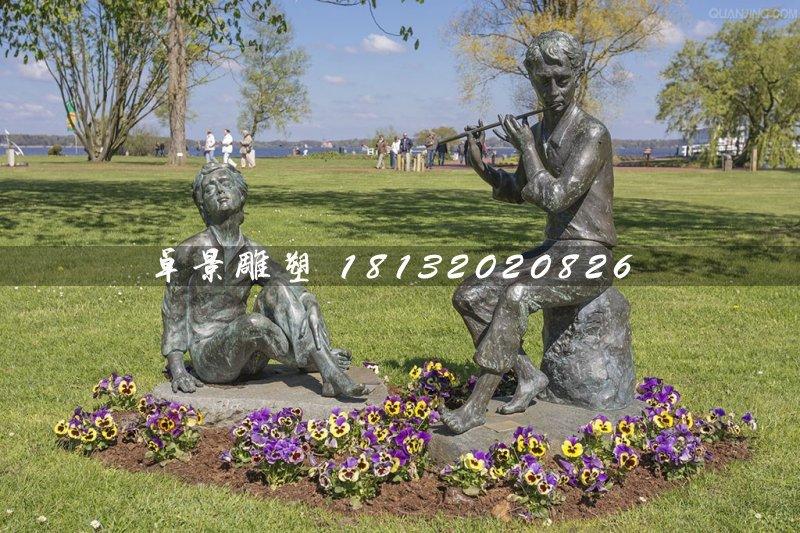 吹笛子铜雕,公园景观铜雕