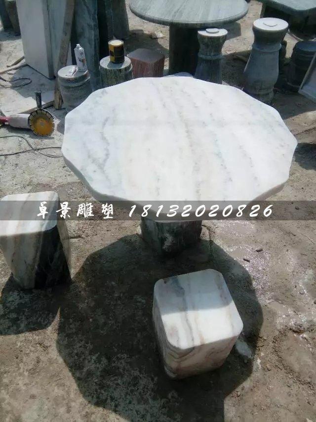 大理石桌子雕塑,公园桌椅石雕