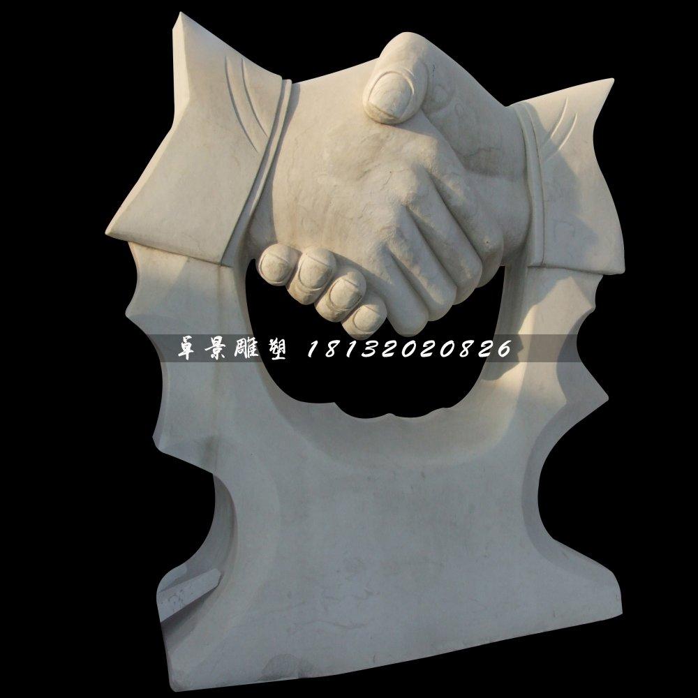 握手石雕,企业景观石雕