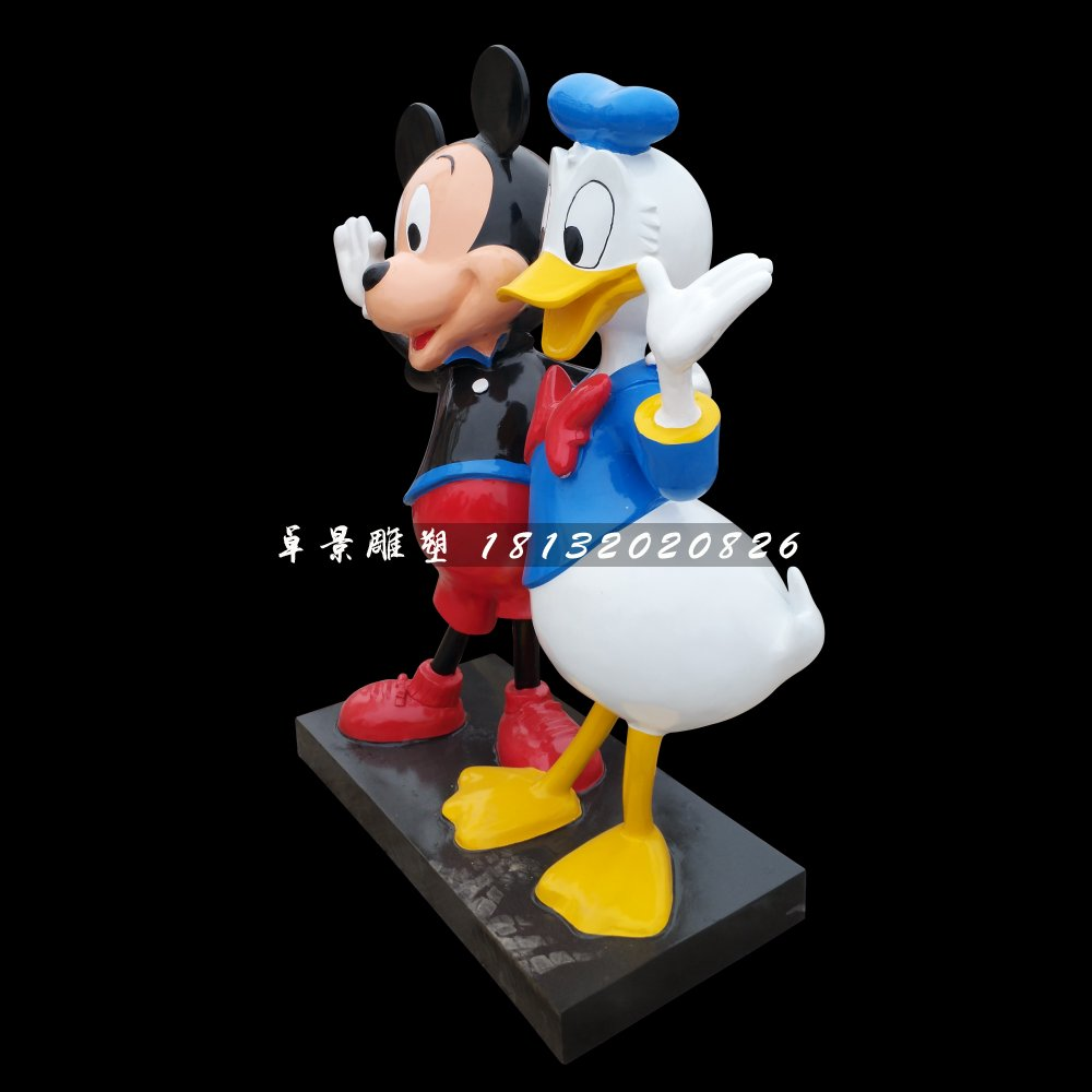 唐老鸭米老鼠雕塑,玻璃钢卡通雕塑