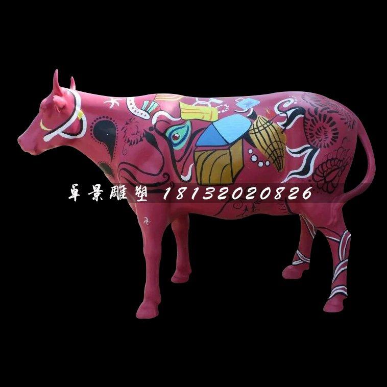 彩绘牛雕塑,玻璃钢动物