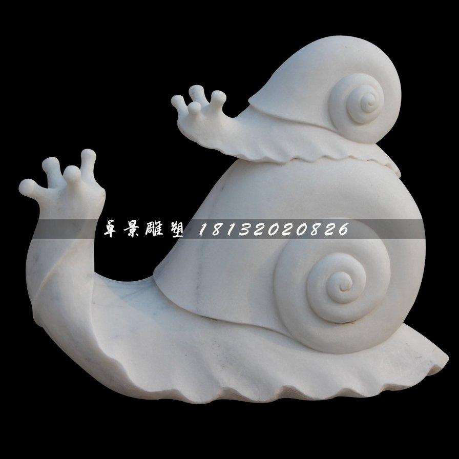 大理石蜗牛,公园母子蜗牛