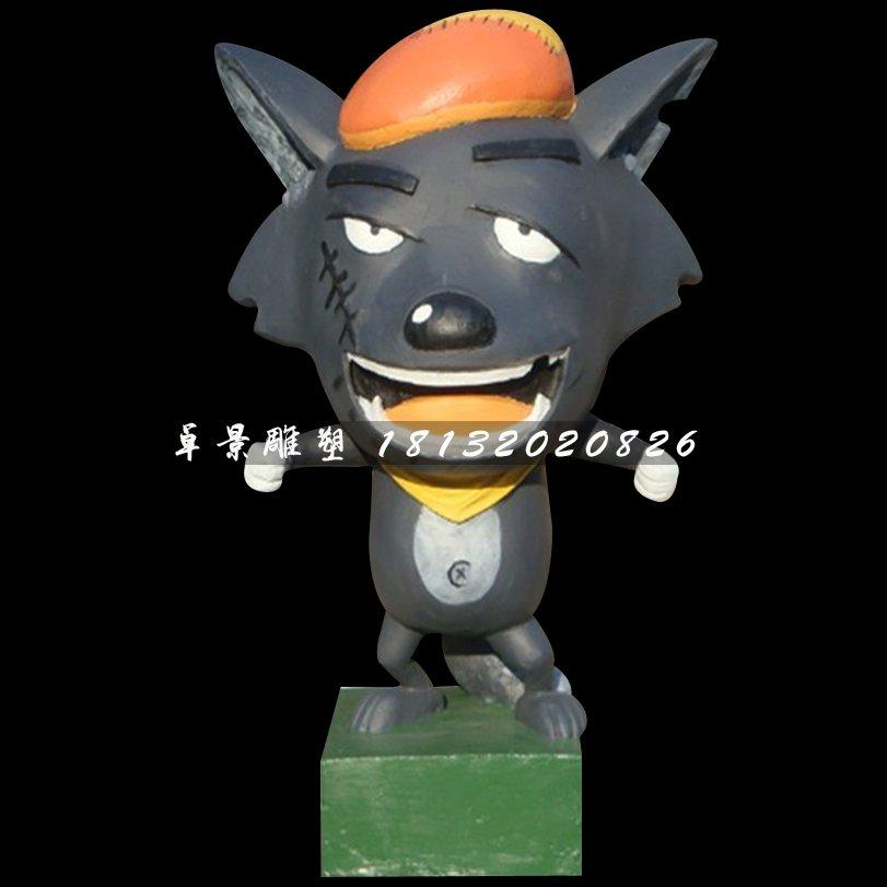 灰太狼雕塑,玻璃钢卡通雕塑