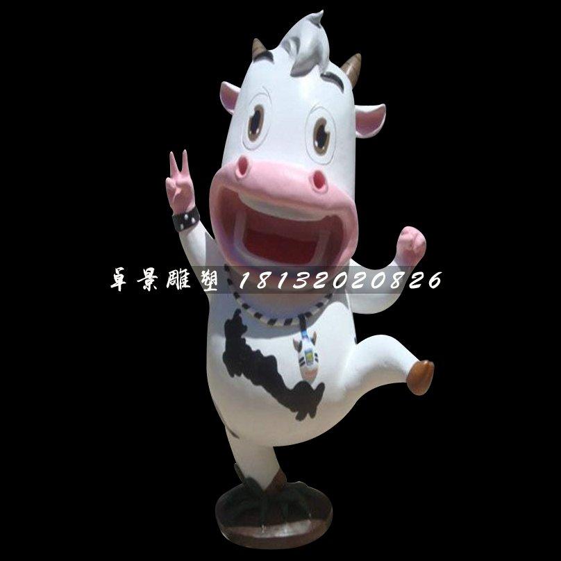 卡通小奶牛雕塑,玻璃钢卡通动物