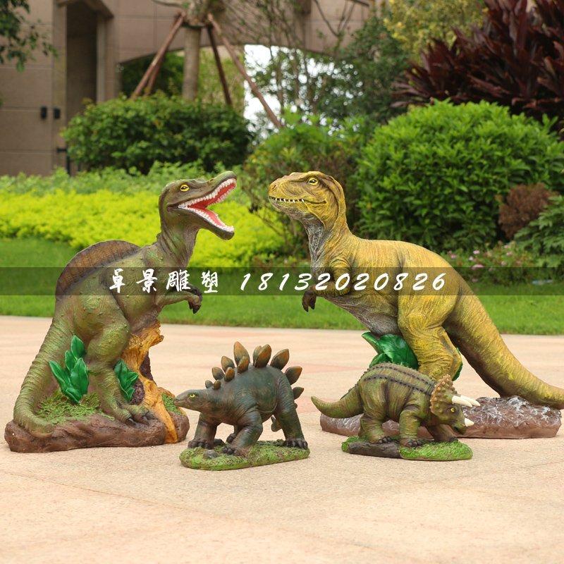 恐龙雕塑,公园玻璃钢动物