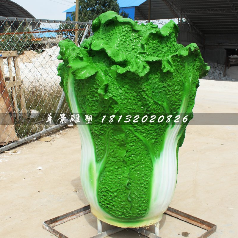 仿真白菜雕塑,玻璃钢蔬菜雕塑