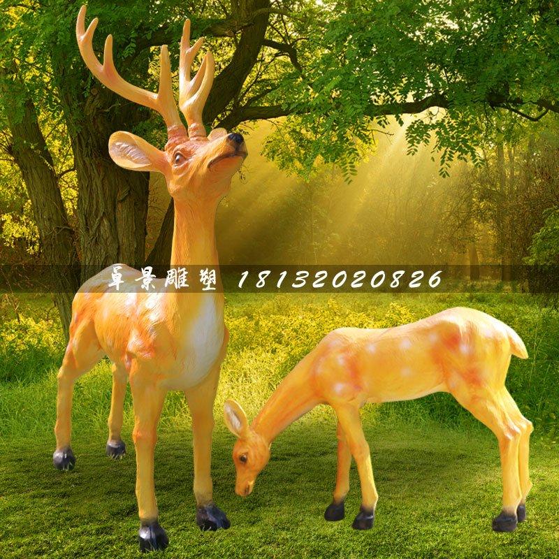 公园动物雕塑,玻璃钢梅花鹿雕塑