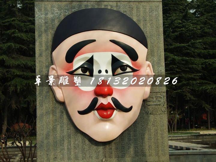玻璃钢脸谱浮雕,公园景观雕塑