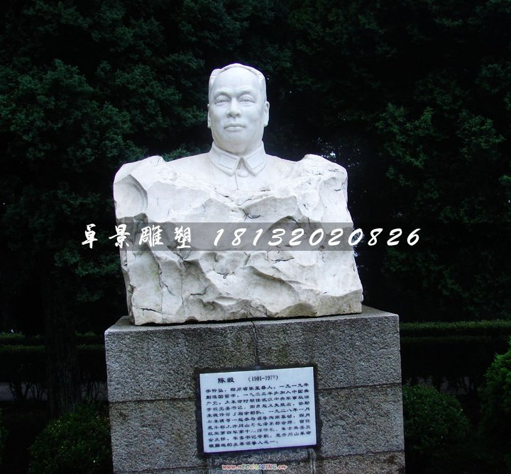 陈毅将军石雕,纪念石雕