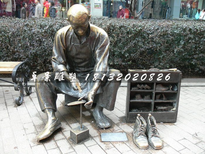 修鞋匠铜雕,街头景观铜雕