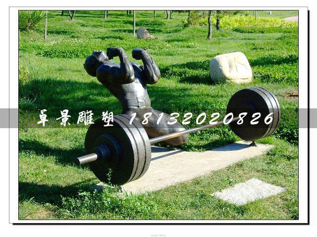 举重铜雕,公园运动铜雕