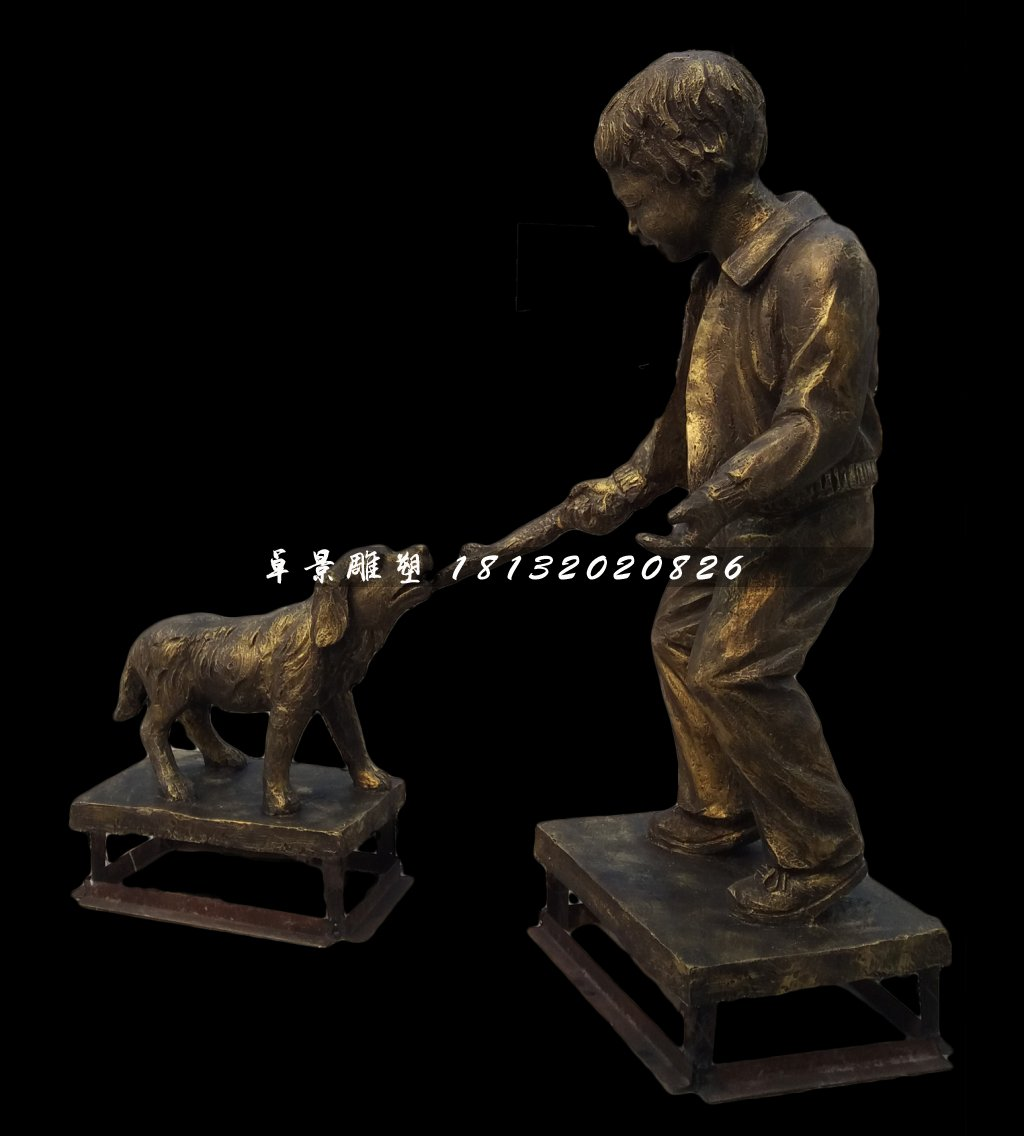 小孩喂狗铜雕,公园小品铜雕