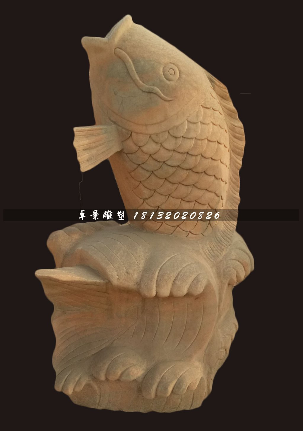石雕鱼,晚霞红喷水鱼石雕