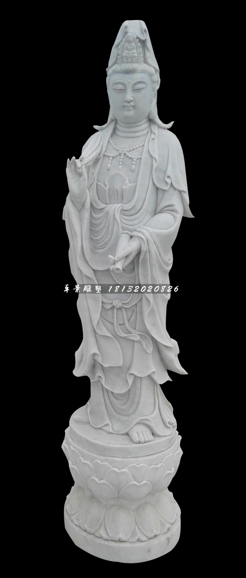觀世音菩薩石雕,立式佛像石雕