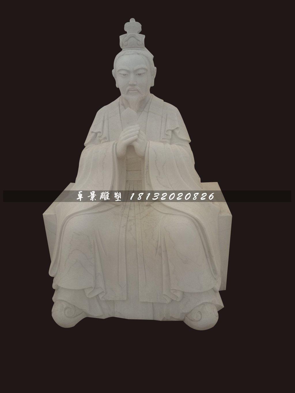 古代人物石雕,廣場人物石雕