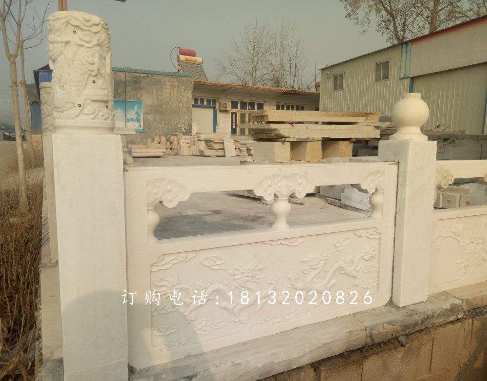 石雕栏板,公园石栏板