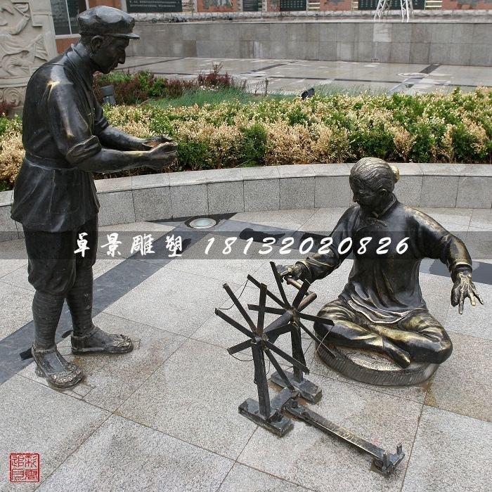 纺织铜雕,街头景观铜雕