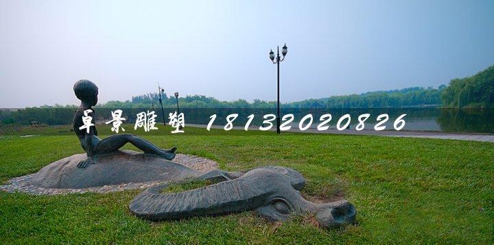 公园牧童雕塑,小品铜雕