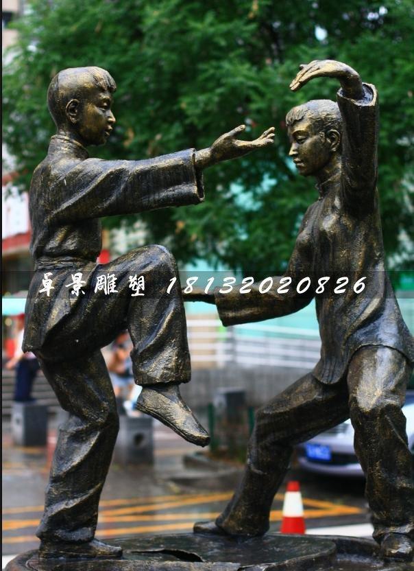 练太极铜雕,公园人物铜雕