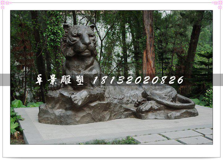 趴着的老虎铜雕,动物铜雕