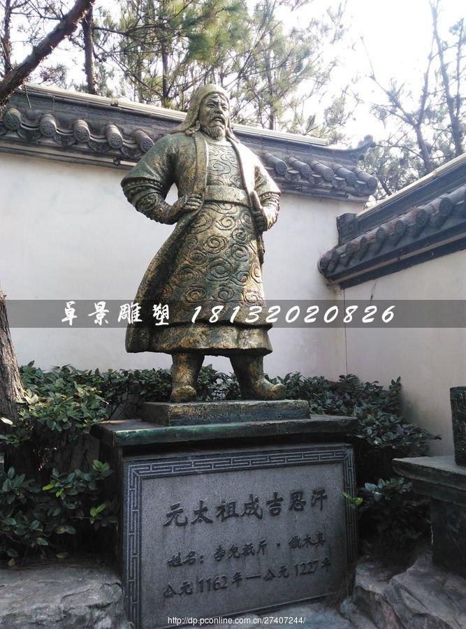 成吉思汗铜雕,古代人物铜雕