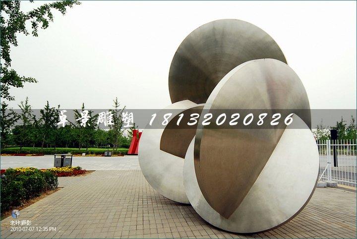 抽象雕塑,不锈钢公园雕塑