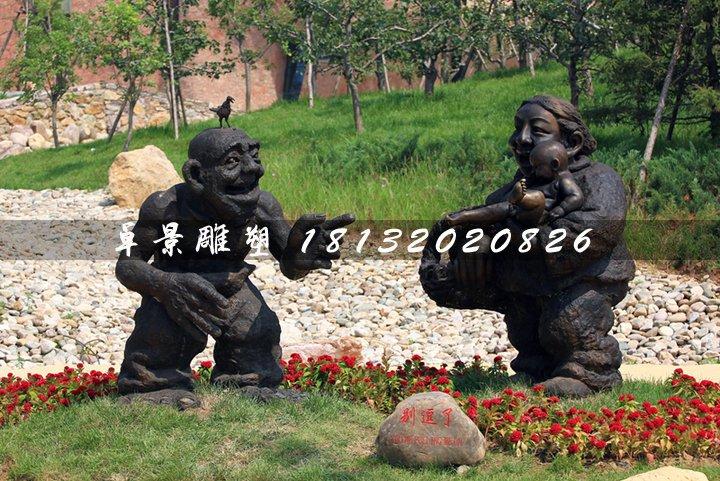 逗小孩铜雕,公园小品铜雕