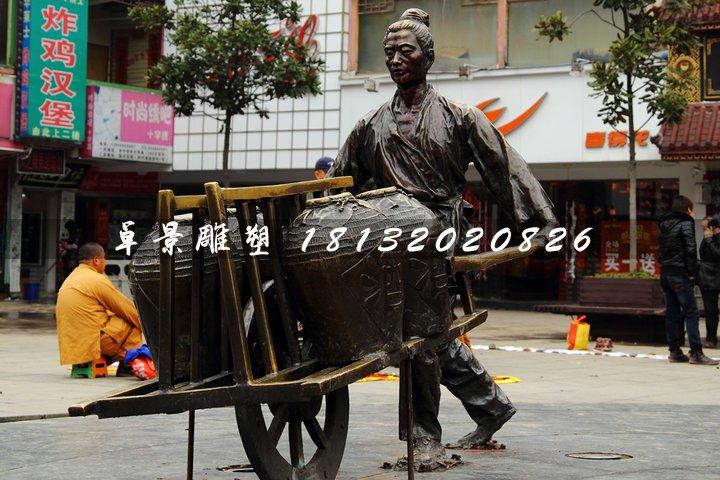 独轮车铜雕,街头古代人物雕塑