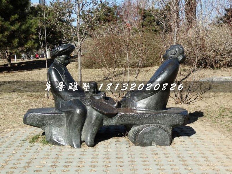 唠家常铜雕,公园小品铜雕