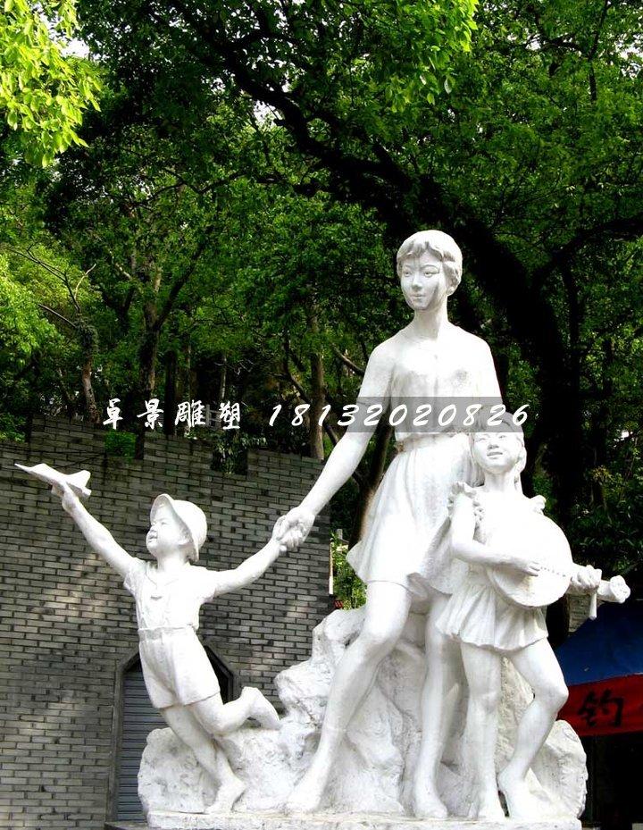 美好未来石雕,广场人物石雕
