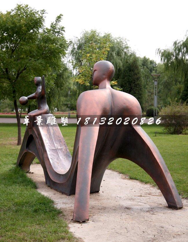 父子铜雕,公园抽象人物雕塑