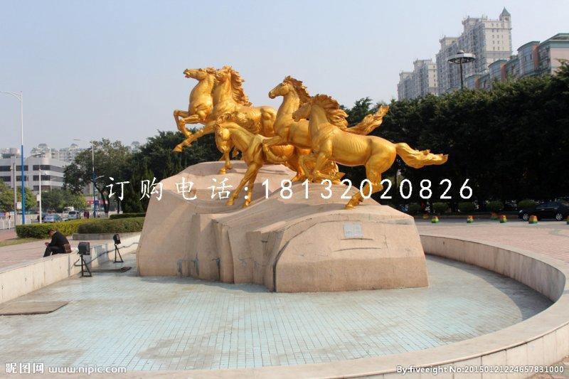 奔腾的马铜雕,广场铜马雕塑