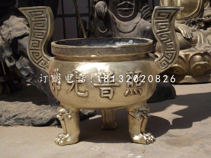 佛光普照香炉铜雕,黄铜香炉雕塑