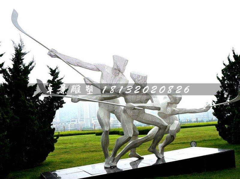 曲棍球雕塑,不锈钢运动雕塑