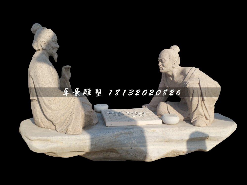 古代人物下棋石雕,公园景观石雕