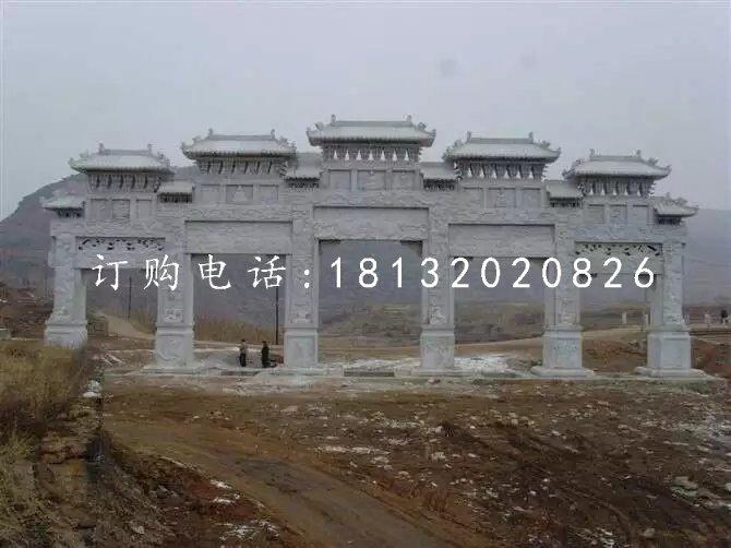 石雕牌坊文化与中华民族传统的儒家文化一脉相承