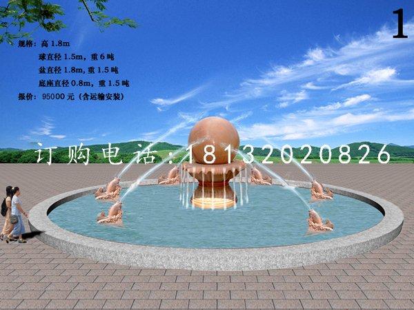 风水球-小鱼喷水风水球