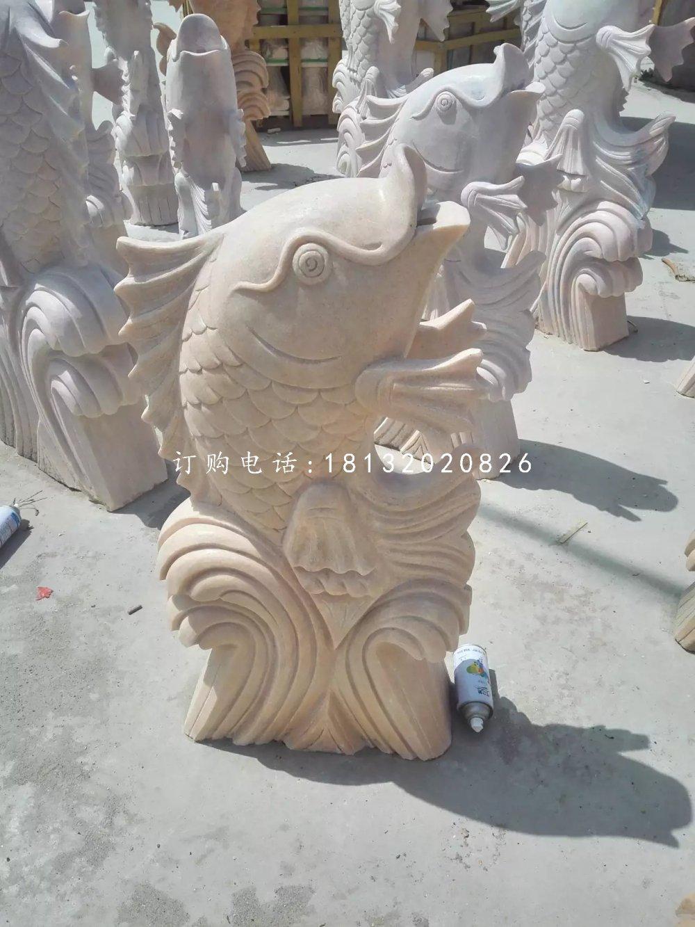 鱼石雕晚霞红喷水鱼雕塑