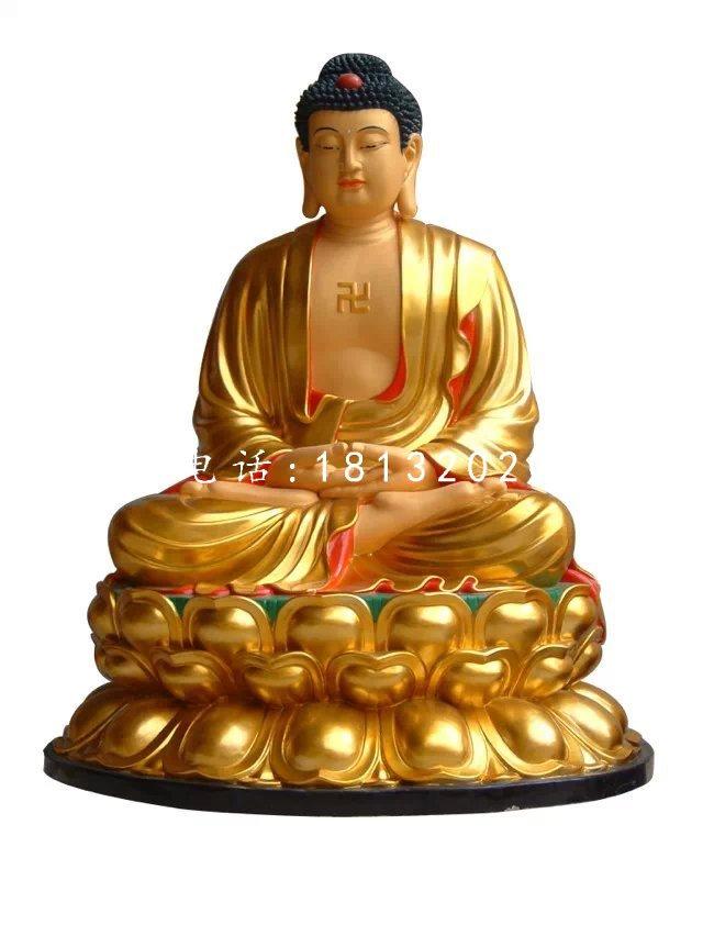 彩绘如来佛祖雕塑玻璃钢贴金佛像