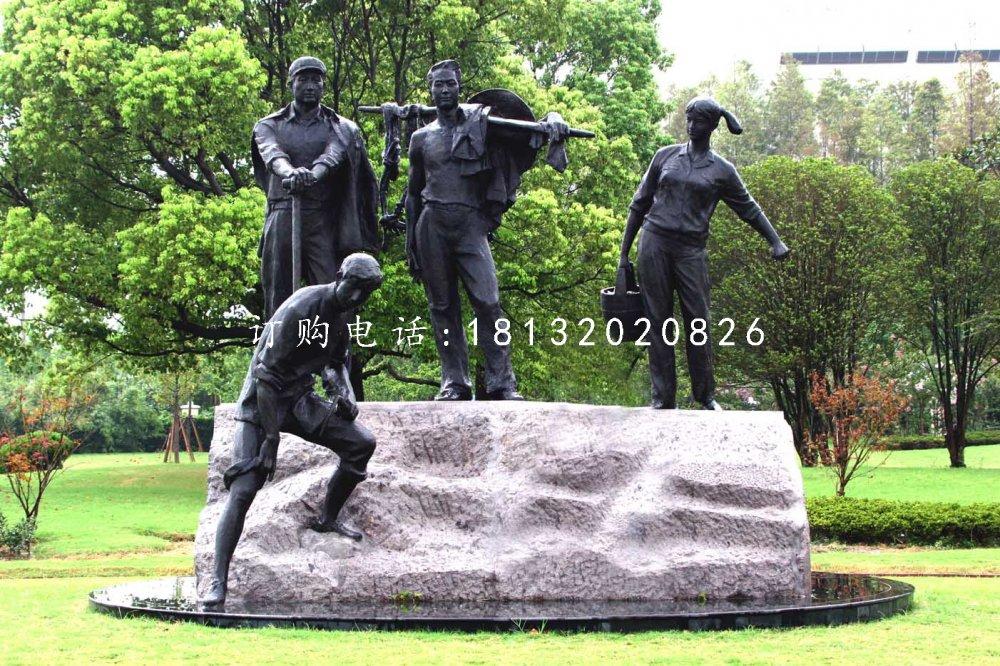 干活人物雕塑公园人物铜雕